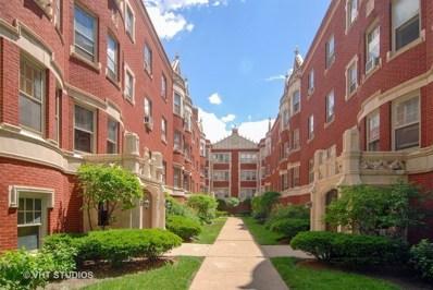 228 N Oak Park Avenue UNIT 2M, Oak Park, IL 60302 - #: 10097710