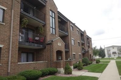 7945 W 90th Street UNIT 1A, Hickory Hills, IL 60457 - MLS#: 10097844