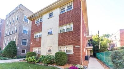 2067 W Farwell Avenue UNIT 3S, Chicago, IL 60659 - MLS#: 10099770
