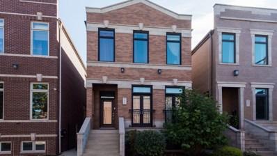 3851 S Lowe Avenue, Chicago, IL 60609 - MLS#: 10100012