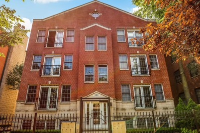853 W Lakeside Place UNIT 3E, Chicago, IL 60640 - MLS#: 10100264