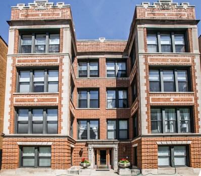 5215 S Drexel Avenue UNIT 1S, Chicago, IL 60615 - #: 10100596