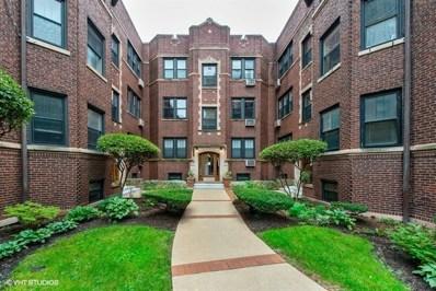 533 W Addison Street UNIT 1S, Chicago, IL 60613 - #: 10102881