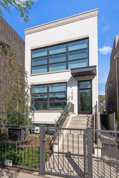 1948 W Erie Street, Chicago, IL 60622 - MLS#: 10103465