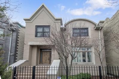 1641 N Hermitage Avenue, Chicago, IL 60622 - MLS#: 10103743