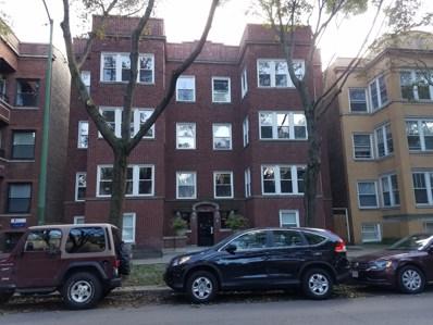 1241 W Granville Avenue UNIT 1E, Chicago, IL 60660 - MLS#: 10104137