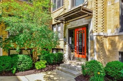 1358 W Estes Avenue UNIT 2N, Chicago, IL 60626 - MLS#: 10104267