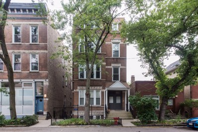 1924 N Honore Street UNIT 1G, Chicago, IL 60622 - MLS#: 10105728