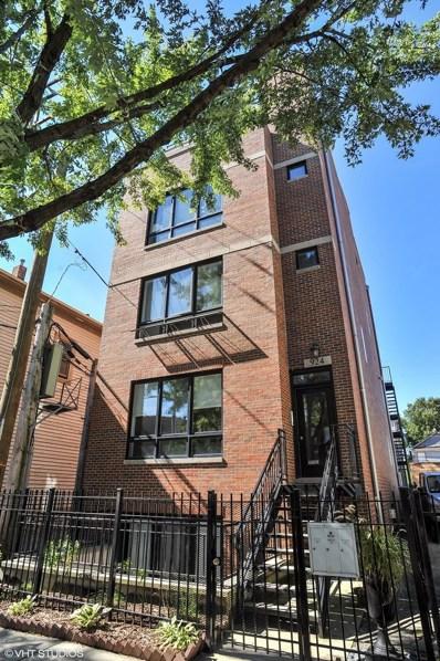 924 S Carpenter Street UNIT 1, Chicago, IL 60607 - MLS#: 10105858