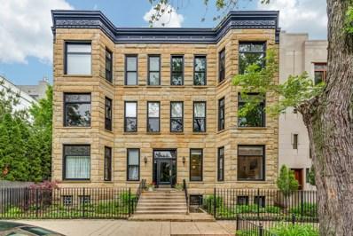 2043 N Mohawk Street UNIT 1S, Chicago, IL 60614 - MLS#: 10107935