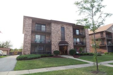 16724 Paxton Avenue UNIT 3N, Tinley Park, IL 60477 - MLS#: 10108234