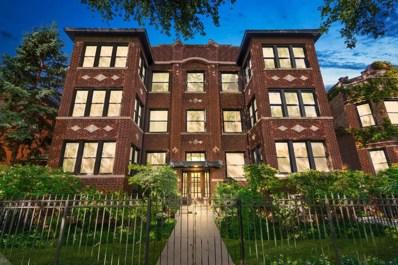 1226 W Norwood Street UNIT 2E, Chicago, IL 60660 - MLS#: 10108588