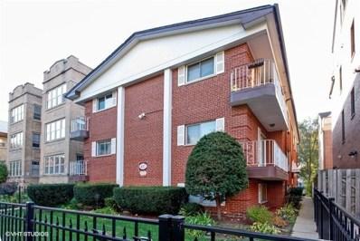 417 S Kenilworth Avenue UNIT 7, Oak Park, IL 60302 - MLS#: 10108688