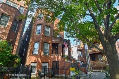 2744 N Bosworth Avenue UNIT G, Chicago, IL 60614 - MLS#: 10110301