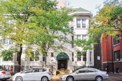 4168 N Clarendon Avenue UNIT 1N, Chicago, IL 60613 - MLS#: 10110460