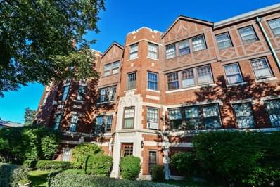 445 Ridge Avenue UNIT 3, Evanston, IL 60202 - MLS#: 10110647
