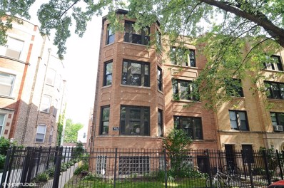 1236 W Carmen Avenue UNIT 1N, Chicago, IL 60640 - #: 10112394