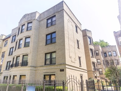 2109 W Arthur Avenue UNIT 3S, Chicago, IL 60645 - #: 10113182