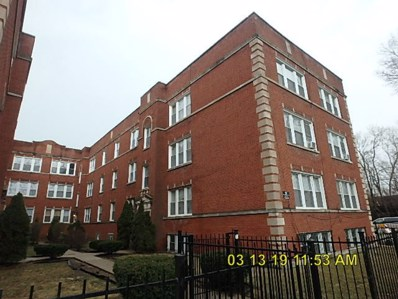 1303 E 71st Place UNIT 3S, Chicago, IL 60619 - MLS#: 10113205