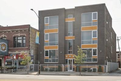 742 N Western Avenue UNIT 1N, Chicago, IL 60612 - MLS#: 10113459