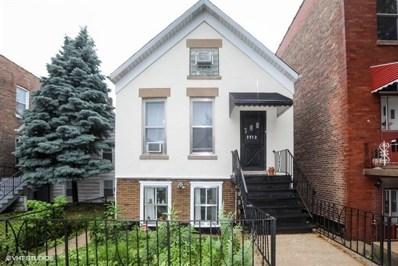 3552 S Wolcott Avenue, Chicago, IL 60609 - MLS#: 10114498