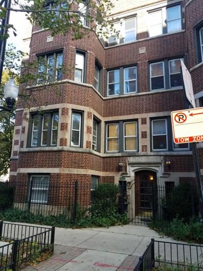 1262 W Pratt Boulevard UNIT B, Chicago, IL 60626 - #: 10115111