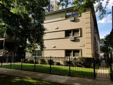 1238 W Pratt Boulevard UNIT 3A, Chicago, IL 60626 - MLS#: 10116252