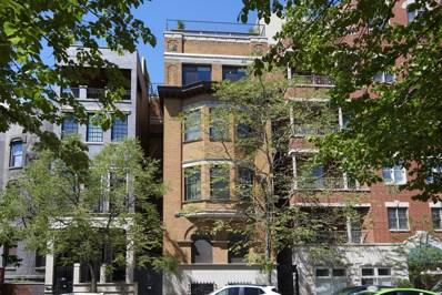122 W Oak Street, Chicago, IL 60610 - MLS#: 10116631