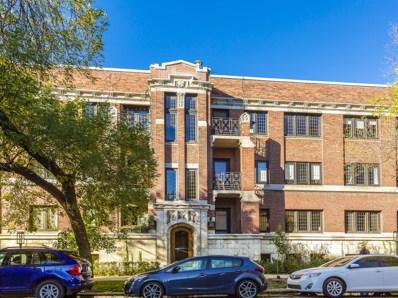 1368 E 57th Street UNIT 1, Chicago, IL 60637 - MLS#: 10117848