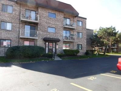 5402 Chateau UNIT 2, Rolling Meadows, IL 60008 - MLS#: 10119628