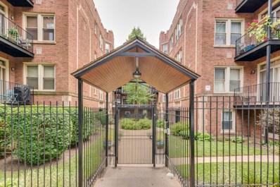 1661 W Pratt Boulevard UNIT 1B, Chicago, IL 60626 - #: 10119894
