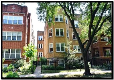 1733 W Catalpa Avenue UNIT 1, Chicago, IL 60640 - #: 10120481