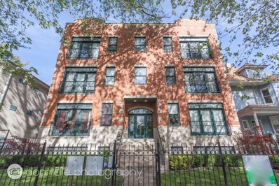 1912 W Touhy Avenue UNIT 1N, Chicago, IL 60626 - #: 10120879
