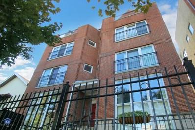 1369 W Hubbard Street UNIT 2E, Chicago, IL 60642 - #: 10120942