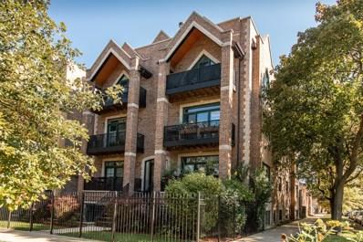 4203 N Kedvale Avenue UNIT 4S, Chicago, IL 60641 - #: 10121397