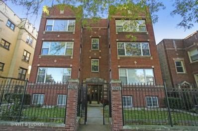 5046 N Wolcott Avenue UNIT 2S, Chicago, IL 60640 - MLS#: 10121686
