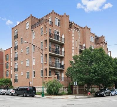 822 W Hubbard Street UNIT 5, Chicago, IL 60642 - MLS#: 10124078