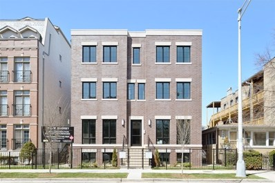 1236 W Diversey Parkway UNIT 1E, Chicago, IL 60614 - #: 10124672
