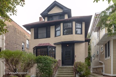 1219 W Glenlake Avenue, Chicago, IL 60660 - #: 10124859