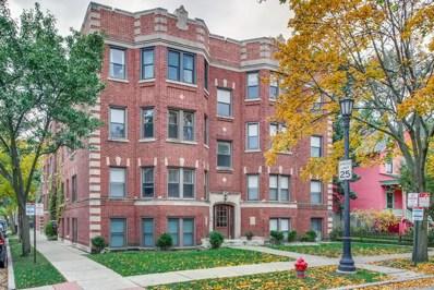 702 Reba Place UNIT G2, Evanston, IL 60202 - MLS#: 10126053