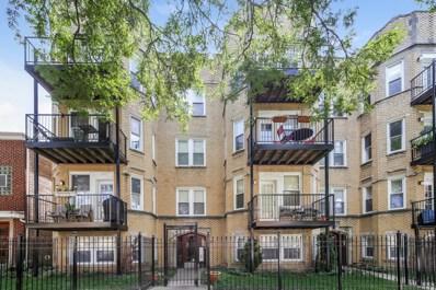 2533 W Berwyn Street UNIT 3, Chicago, IL 60625 - MLS#: 10126152