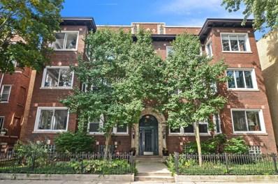 1114 W Columbia Avenue UNIT 3E, Chicago, IL 60626 - MLS#: 10126962