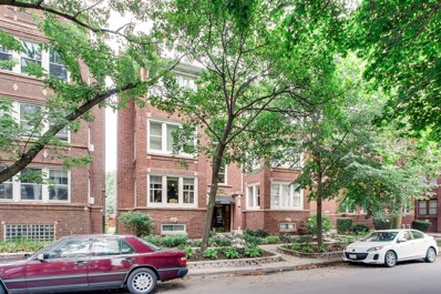 1518 W Rosemont Avenue UNIT 3W, Chicago, IL 60660 - MLS#: 10131684