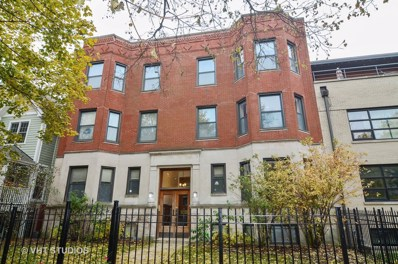 1455 W Cuyler Avenue UNIT 1E, Chicago, IL 60613 - MLS#: 10132523