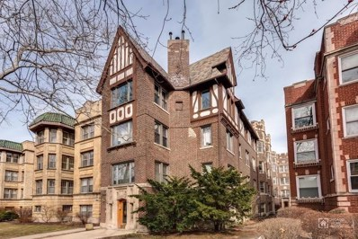 1354 W Greenleaf Avenue UNIT 1A, Chicago, IL 60626 - MLS#: 10134840