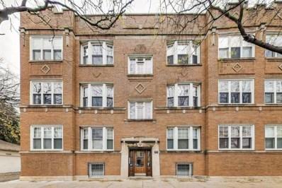 3408 W Sunnyside Avenue UNIT 2, Chicago, IL 60625 - MLS#: 10134978