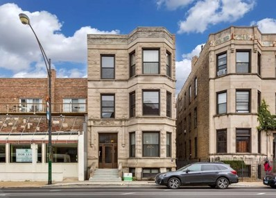 2921 N Halsted Street UNIT 1F, Chicago, IL 60657 - MLS#: 10136658
