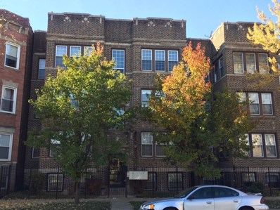 5634 S Prairie Avenue UNIT G, Chicago, IL 60637 - MLS#: 10139198