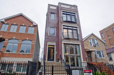 1518 W Ohio Street UNIT 2, Chicago, IL 60642 - MLS#: 10143563