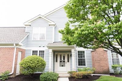 187 Princeton Lane UNIT 187, Glenview, IL 60026 - MLS#: 10144013